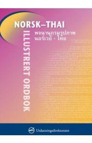 Norsk-thai illustrert ordbok