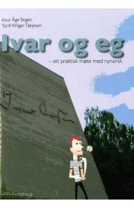 Ivar og eg