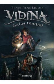 Gaias tempel