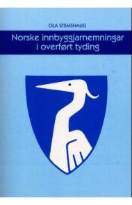 Norske innbyggjarnemningar i overført tyding