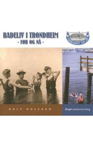 Badeliv i Trondheim