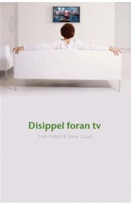 Disippel foran tv