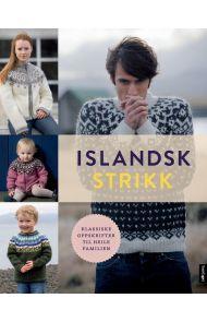 Islandsk strikk