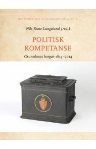 Politisk kompetanse