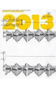 Norsk kunstårbok 2013