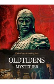 Oldtidens siste mysterier