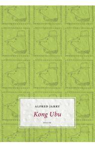 Kong Ubu