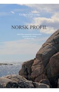 Norsk profil
