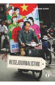 Reisejournalistikk