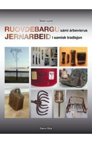 Ruovdebargu sámi árbevierus = Jernarbeid i samisk tradisjon