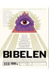 Bokvennen. Nr. 4 2011