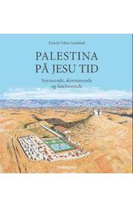 Palestina på Jesu tid