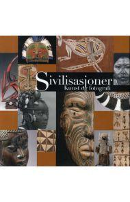 Sivilisasjoner = Civilisationer : konst och fotografi = Civilisationer : kunst og fotografi = Sivili