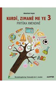 Kurmandji 3