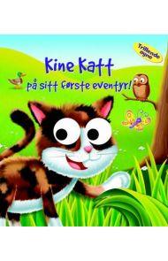 Kine Katt på sitt første eventyr