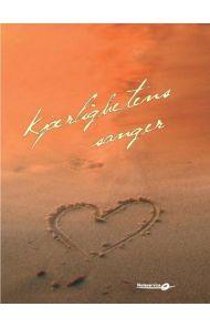 Kjærlighetens sanger