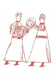 Den røde armés tilbaketrekning = Bospawehue Kpachhou apmuu = The withdrawal of The red army