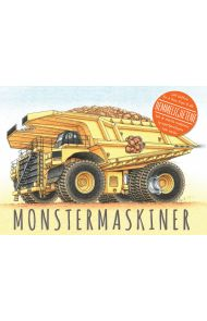 Monstermaskiner
