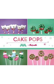 Cake pops jul