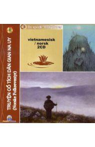 Truyen co tich dan gian na uy = Norske folkeeventyr