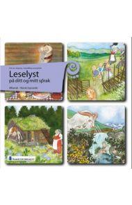 Përalla popullore norvegjeze = Norske folkeeventyr