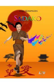 Sadako og de 1000 papirtranene