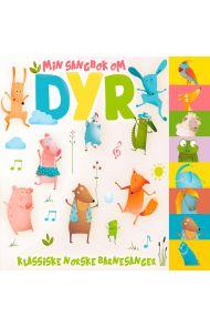 Min sangbok om dyr