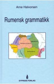 Rumensk grammatikk