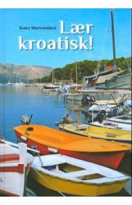 Lær kroatisk!