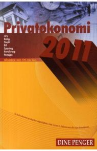 Privatøkonomi 2011