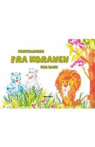 Fortellinger fra Koranen for barn