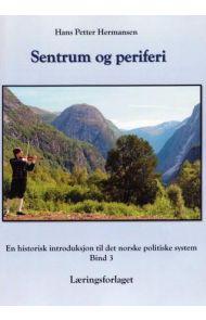Sentrum og periferi