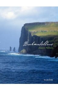 Brahmadellane