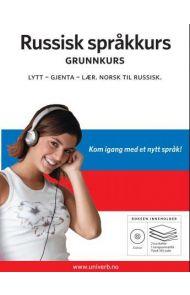 Russisk språkkurs
