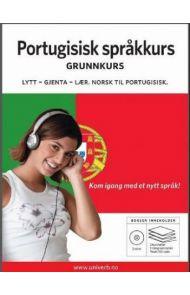 Portugisisk språkkurs