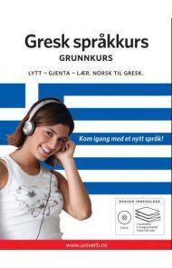 Gresk språkkurs