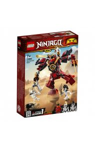 Lego Samurairoboten 70665