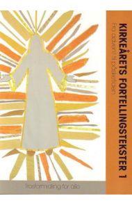 Kirkeårets fortellingstekster 1
