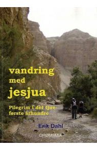 Vandring med Jesjua