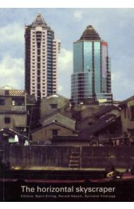 The horizontal skyscraper