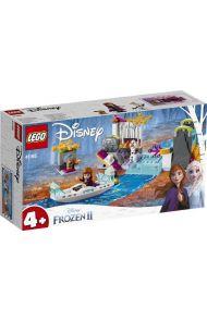 Lego Annas Kanoekspedisjon 41165