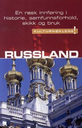 Kulturnøkkel til Russland