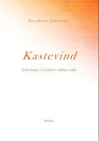 Kastevind