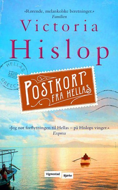 Postkort fra Hellas