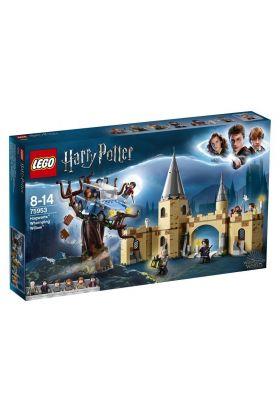Lego Galtvort Prylepilen 75953