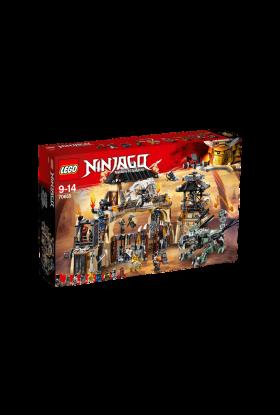 Lego Dragedypet 70655