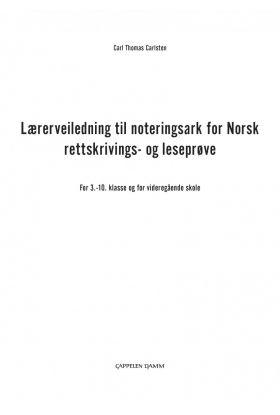 Noteringsark for norsk rettskrivings- og leseprøve