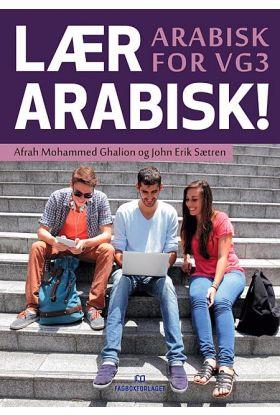 Lær arabisk!