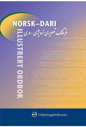 Norsk-dari illustrert ordbok
