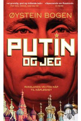 Putin og jeg